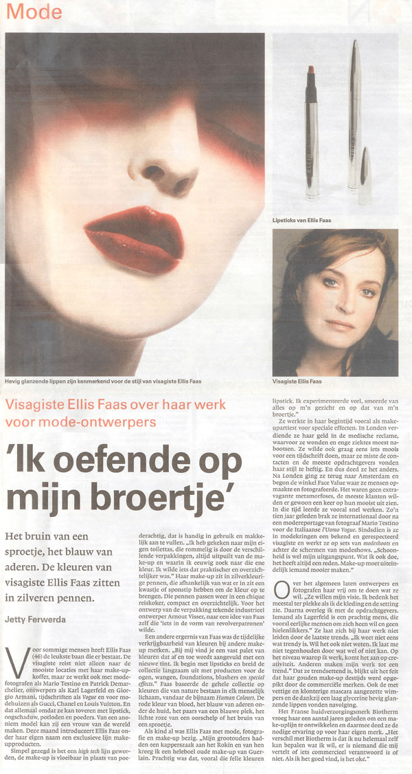 BLOG by Amber: NRC Handelsblad