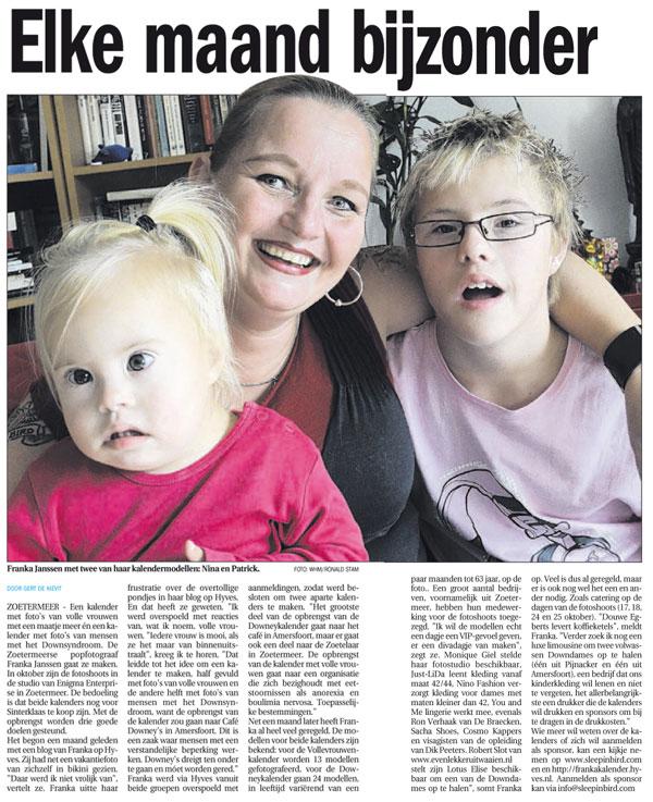 BLOG by Amber: Streekblad Zoetermeer